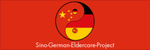 Logo: Sino-German-Eldercare-Project